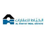 Al-Khayat-Real-Estate